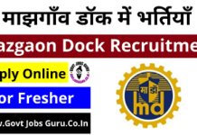 Mazgaon Dock Recruitment - Govt Jobs Guru