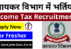 Income Tax Recruitment - Govt Jobs Guru