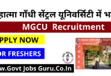 MGCU Recruitment - Govt Jobs Guru (1)