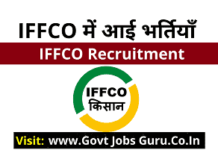 IFFCO Recruitment - Govt Jobs Guru (1)
