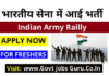 Indian Army Railly - Govt Jobs Guru (1)